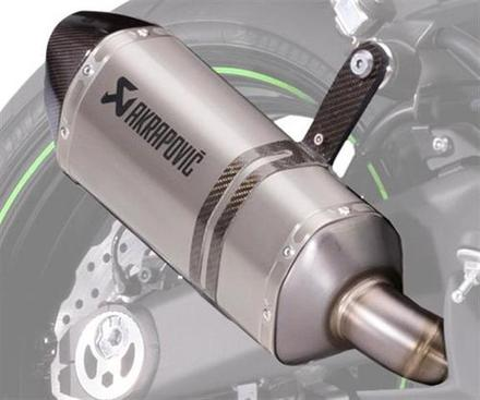 Akrapovic Dual Slip-on Exhaust - Titanium picture