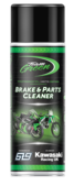 Team Green Brake & Parts Cleaner 500ml