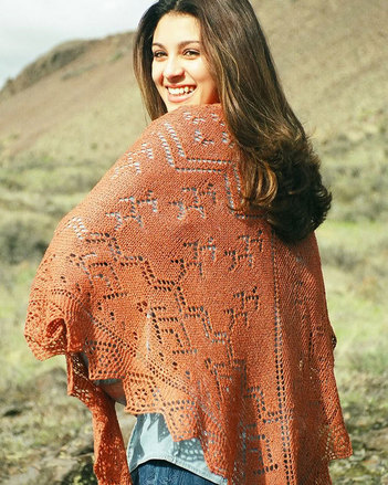 S2012  The Southwest Lace Shawl picture