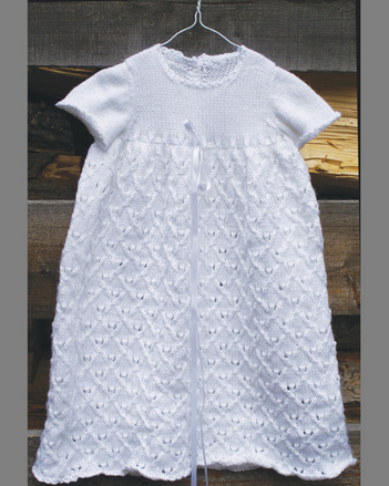 P014e - Christening Gown - PDF picture