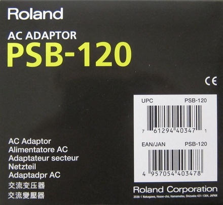AC Adapter (PSB-1U Equivalent - Replaces: ACB-120, ACF-120, ACK-120, ACI-120) picture