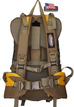 FIX Daypack (Realtree Max 1) additional picture 1