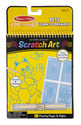 On the Go Scratch Art: Pets Learn-to-Draw Pad