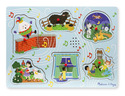 Sing-Along Nursery Rhymes Sound Puzzle - Blue