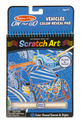 On the Go Scratch Art: Color-Reveal Pad - Vehicles
