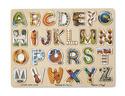 Alphabet Art Puzzle
