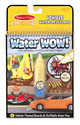 Water WOW! Vehicles - ON the GO Travel Activity