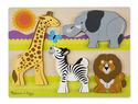 Chunky Wooden Jigsaw Puzzle - Safari