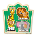 Jungle Friends Jumbo Knob Puzzle - 3 Pieces