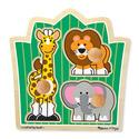 Jungle Friends Jumbo Knob Puzzle - 3 Pieces