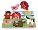 Chunky Puzzle Scene - Barnyard Fun - 6 Pieces