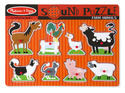 Farm Animals Sound Puzzle - 8 Pieces
