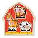 Barnyard Animals Jumbo Knob Puzzle - 3 Pieces