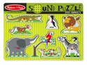 Zoo Animals Sound Puzzle - 8 Pieces