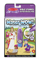 Water Wow! - Bible Stories Water Reveal Pad
