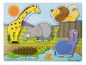 Zoo Animals Touch and Feel Puzzle - 5 Pieces