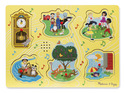 Sing-Along Nursery Rhymes Sound Puzzle - Yellow