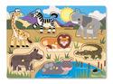 Safari Peg Puzzle - 7 Pieces