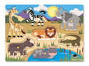 Safari Peg Puzzle - 7 Pieces