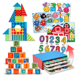 Early Learning Set