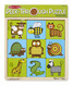 Peek-Through Pattern Puzzle Animals - 9 Pieces