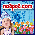 NoaPoa Product Catalog; 