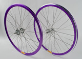 Deep V Track Rear Wheel