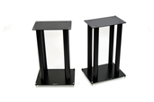 Audition 600 Speaker Stands (Pair)