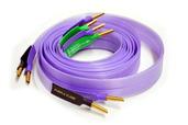 Ex-Demonstration LS Purple Flare Speaker Cable