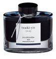 Iroshizuku Ink Tsuki-Yo Blue