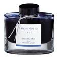 Iroshizuku Ink Tsuyo-Kusa Blue