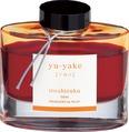 Iroshizuku Ink Yu-Yake Orange