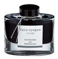 Iroshizuku Ink Fuyu-Syogun Green