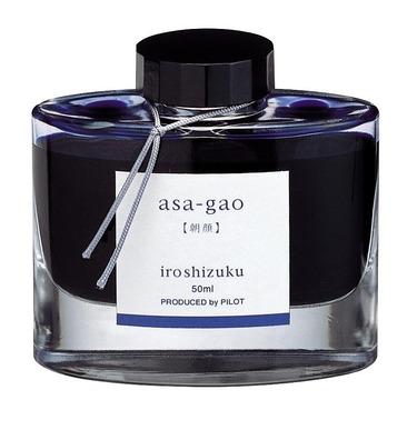 Iroshizuku Ink Asg-Gao Blue picture