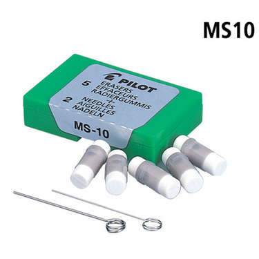 MS10 Tube of 5 Erasers & 2 Clearing Pins picture