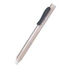 Clic Eraser 2