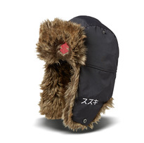 Suzuki Russian Hat