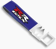 MotoGP Schlüsselanhänger