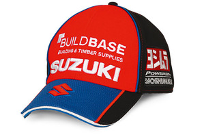 BSB Team Cap
