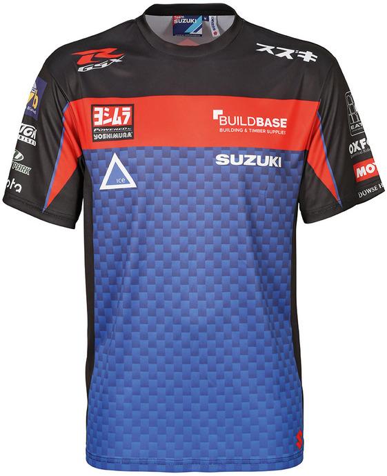 BSB Team Sport T-Shirt Bild