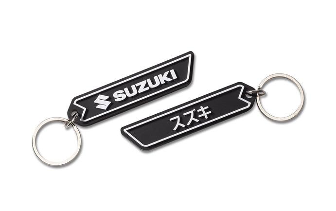 Suzuki Schlüsselanhänger Bild
