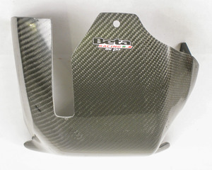 P3 Carbon Skidplate, 2-T '18+ picture